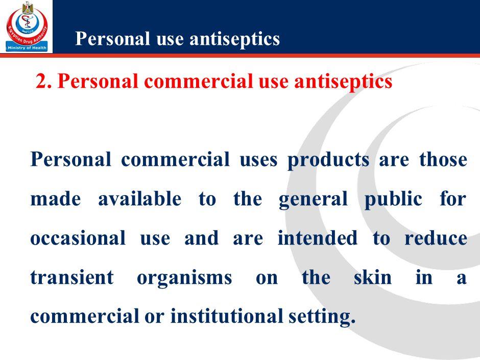 2.Professional use antiseptics 1.