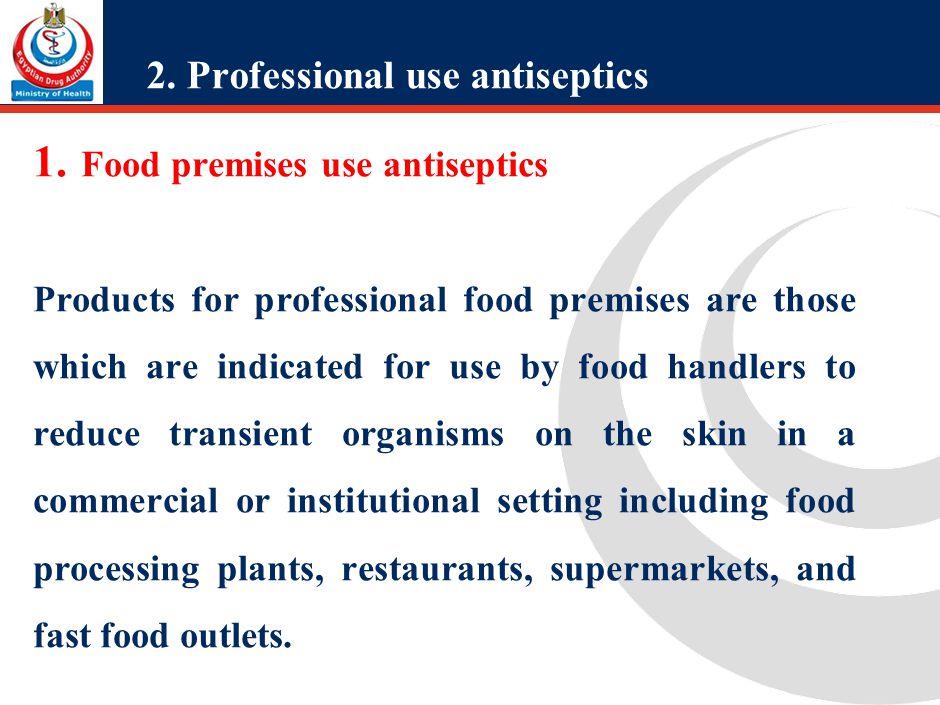 Professional use antiseptics 2.