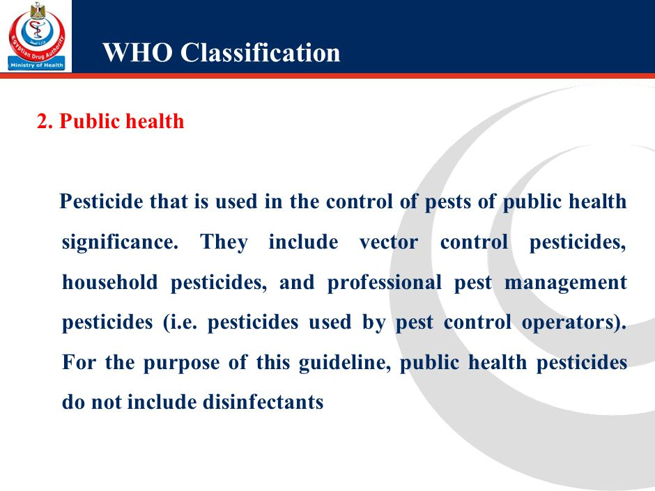 Illegal pesticide A pesticide that is not registered or otherwise authorized for a particular distribution and use, or a pesticide for which no import authorization has been given (if applicable).