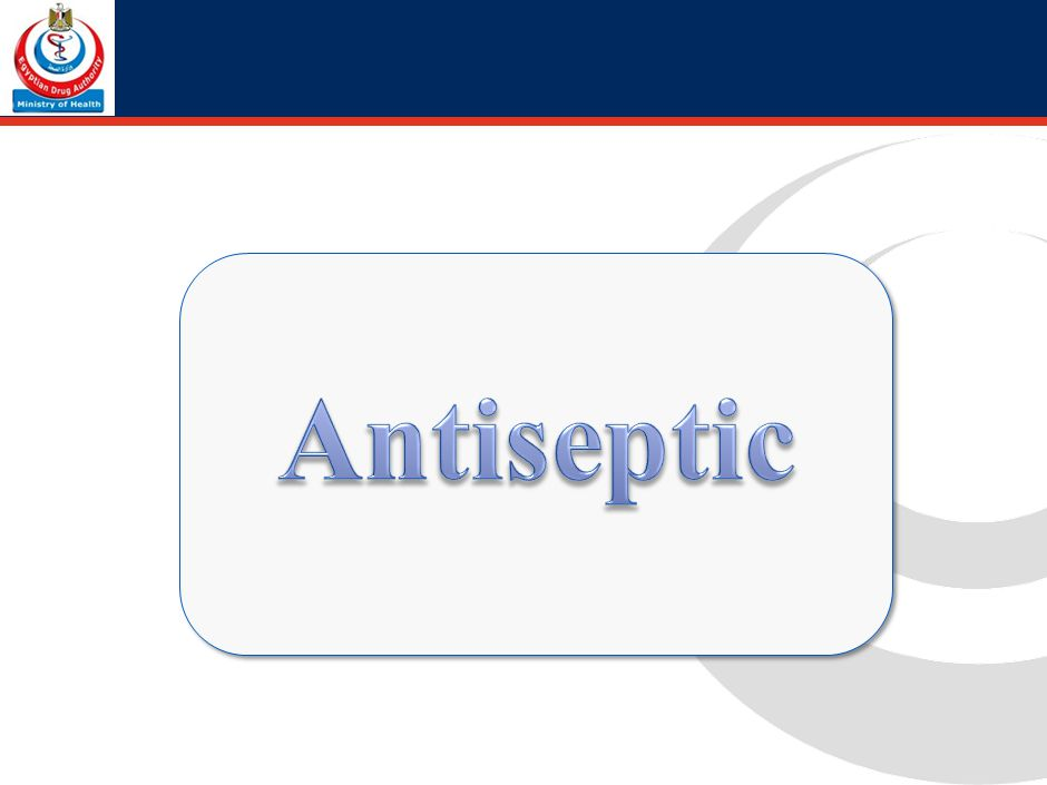 Antiseptic tic An antiseptic product is considered to be one that inactivates, reduces, prevents or arrests growth of microorganisms with the inherent intent to mitigate or prevent disease.