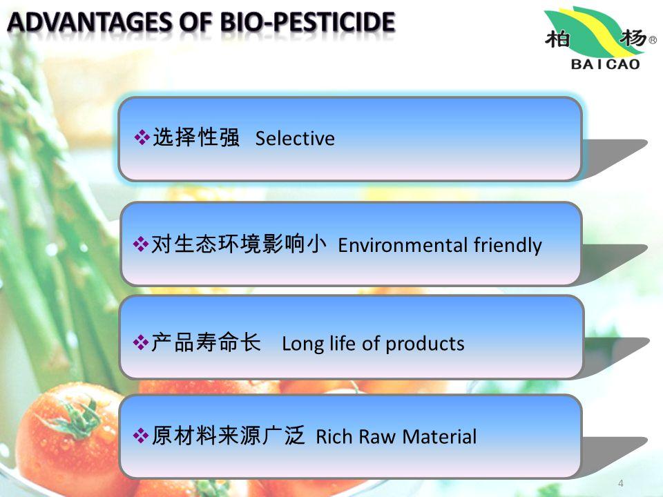  选择性强 Selective 4  对生态环境影响小 Environmental friendly  产品寿命长 Long life of products  原材料来源广泛 Rich Raw Material