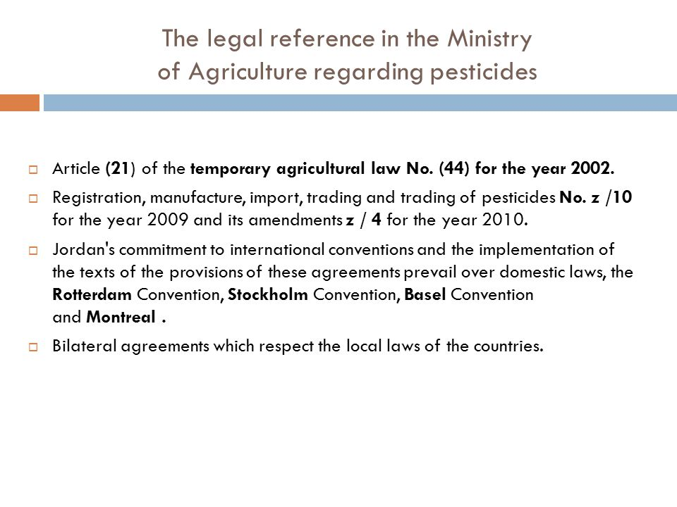 The legal reference in the Ministry of Agriculture regarding pesticides  Article (21) of the temporary agricultural law No.