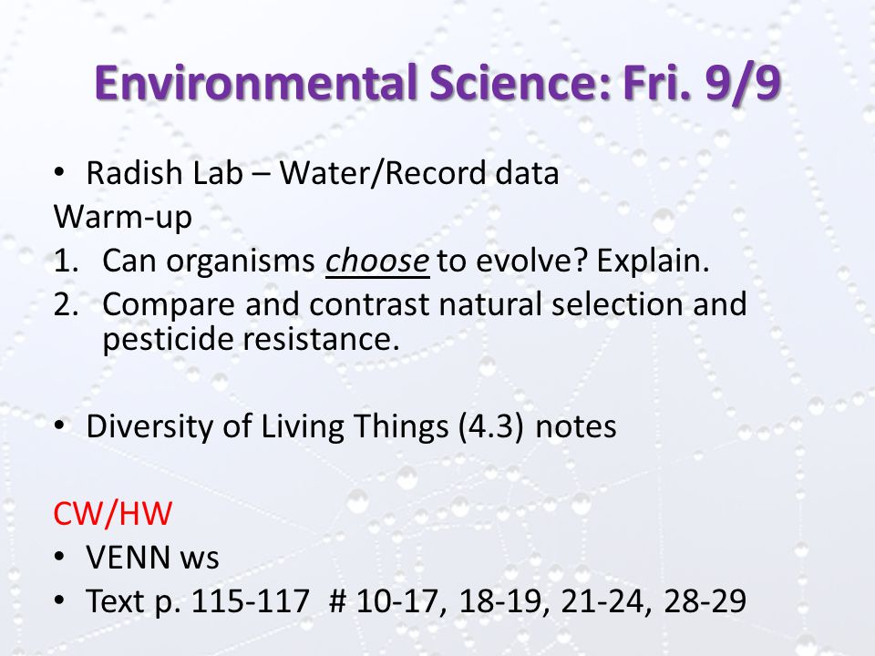 Environmental Science: Fri.