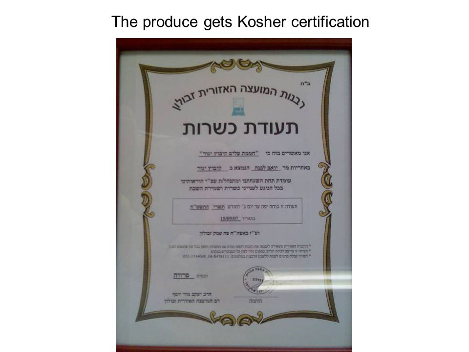 The produce gets Kosher certification