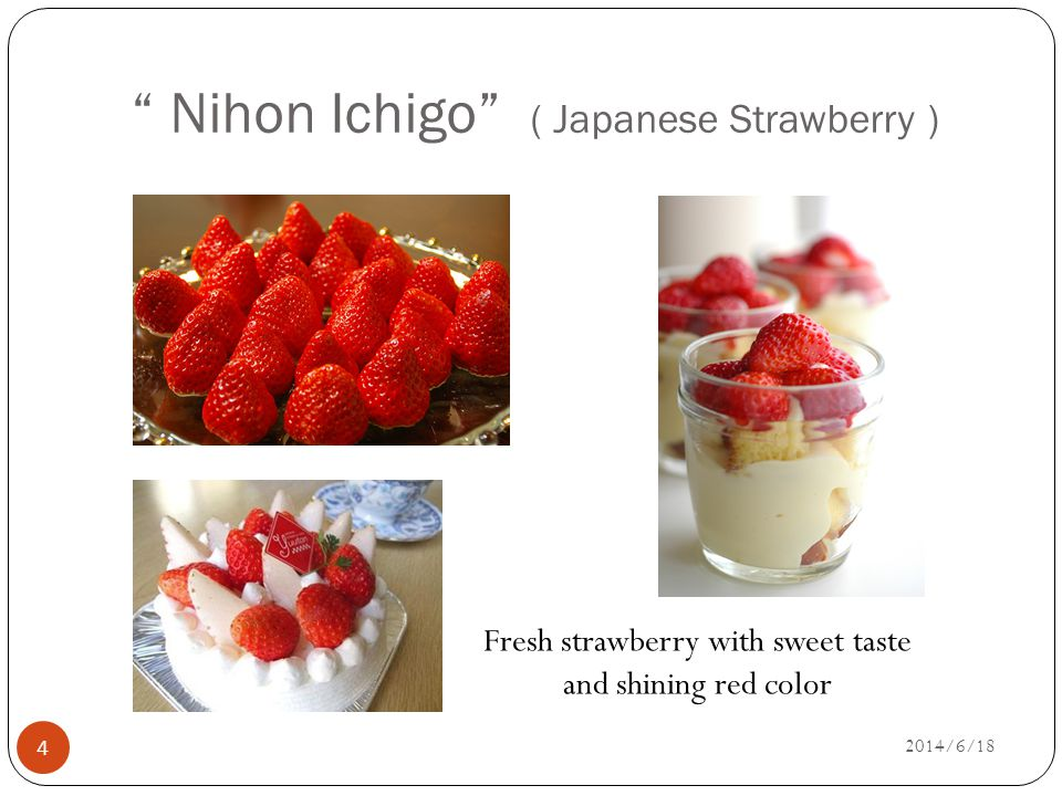 Nihon Ichigo ( Japanese Strawberry ) 4 Fresh strawberry with sweet taste and shining red color 2014/6/18
