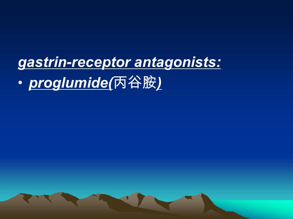 gastrin-receptor antagonists: proglumide( 丙谷胺 )