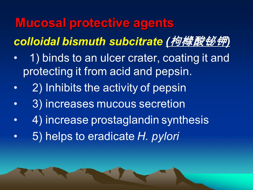 Mucosal protective agents colloidal bismuth subcitrate ( 枸橼酸铋钾 ) 1) binds to an ulcer crater, coating it and protecting it from acid and pepsin.