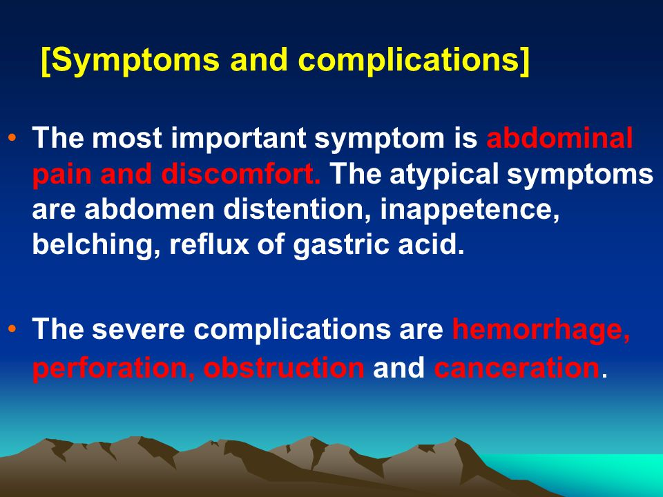 [Symptoms and complications] The most important symptom is abdominal pain and discomfort.