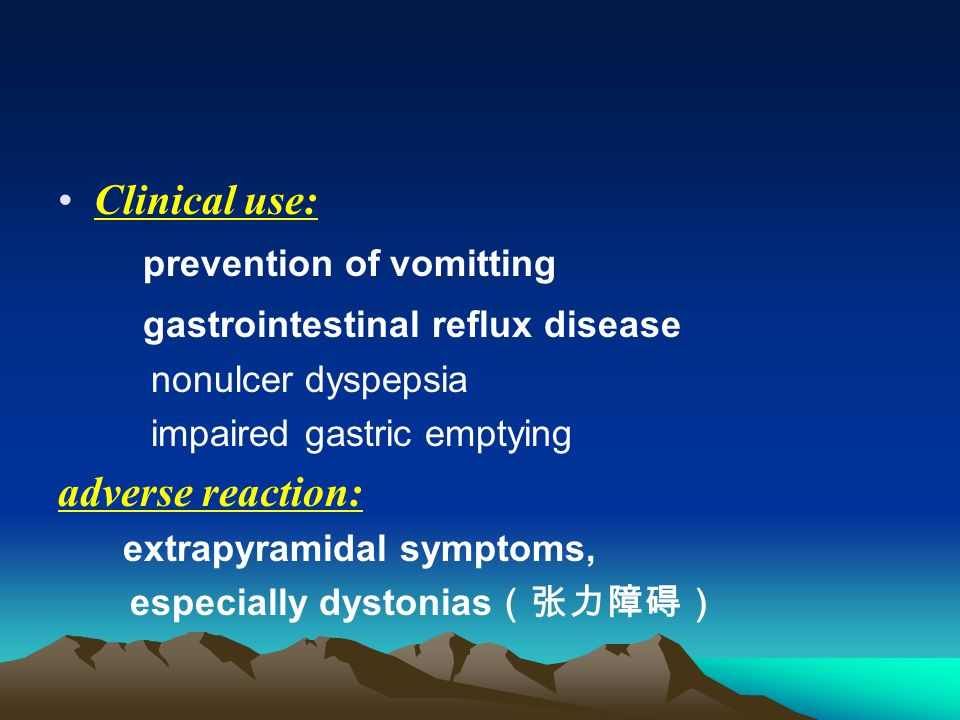 Clinical use: prevention of vomitting gastrointestinal reflux disease nonulcer dyspepsia impaired gastric emptying adverse reaction: extrapyramidal symptoms, especially dystonias (张力障碍)