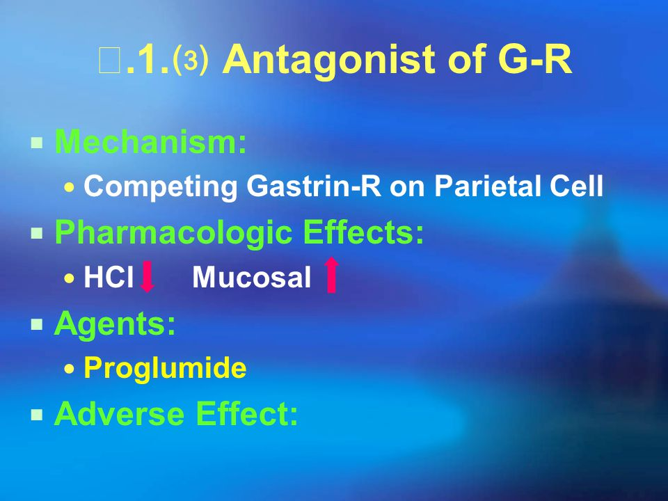 Ⅱ.1. ⑵ Antimuscarinic Agents  Mechanism: Blocking M 3 -R on Parietal Cell, M-R on ECL cell and G cell  Pharmacologic Effects: HCl spasmolysis  Agen