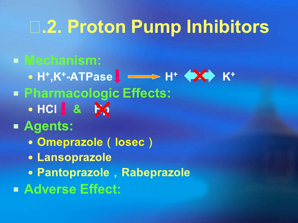 Ⅱ.1. ⑶ Antagonist of G-R  Mechanism: Competing Gastrin-R on Parietal Cell  Pharmacologic Effects: HCl Mucosal  Agents: Proglumide  Adverse Effect:
