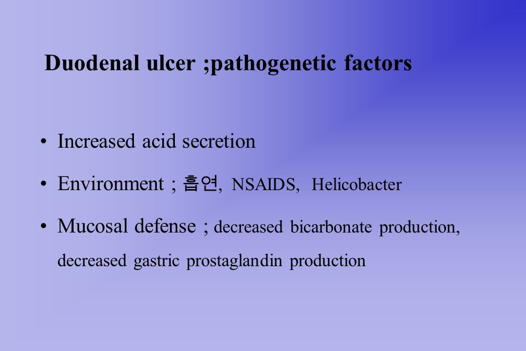 Predisposing factors ; gastric conditions Acid and pepsin Gastric stasis Coexisting duodenal ulcer Duodenogastric reflux Gastritis Helicobacter pylori