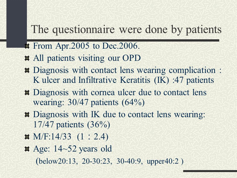 The questionnaire were done by patients From Apr.2005 to Dec.2006. All patients visiting our OPD Diagnosis with contact lens wearing complication : K