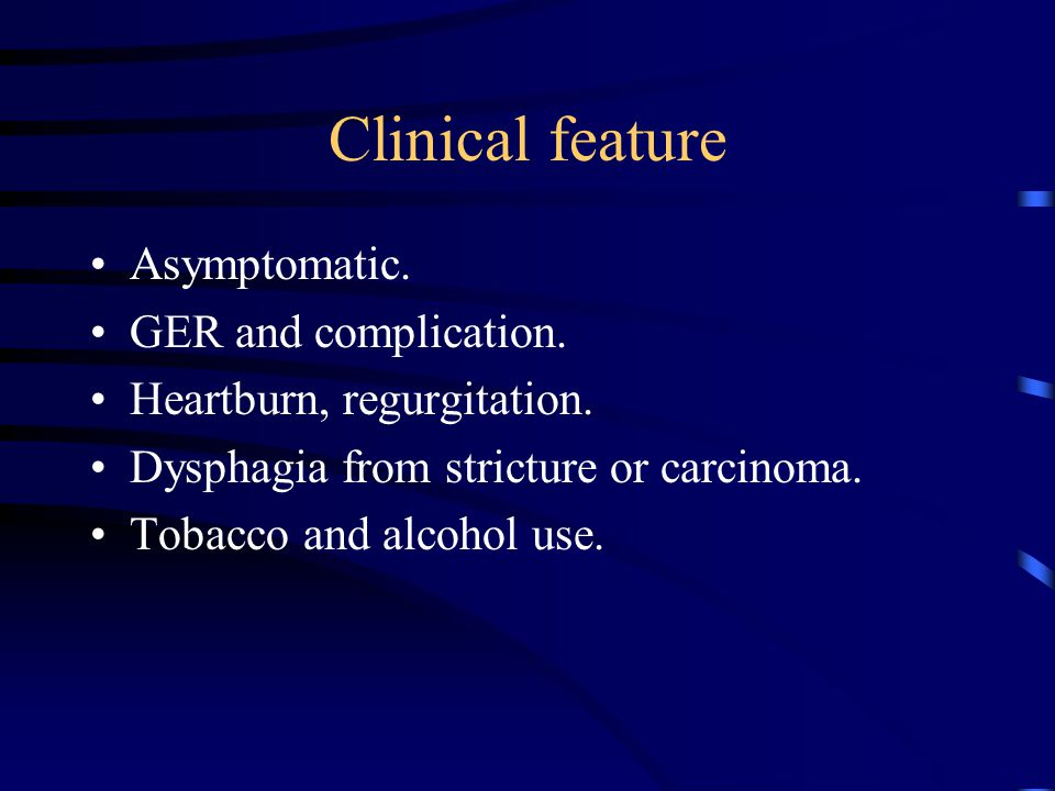 Radiology Difficult to diagnose by radiography. Sliding hiatal hernia with esophagitis.