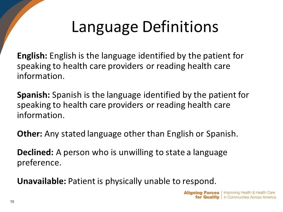 10 Language Definitions English: English is the language identified by the patient for speaking to health care providers or reading health care information.