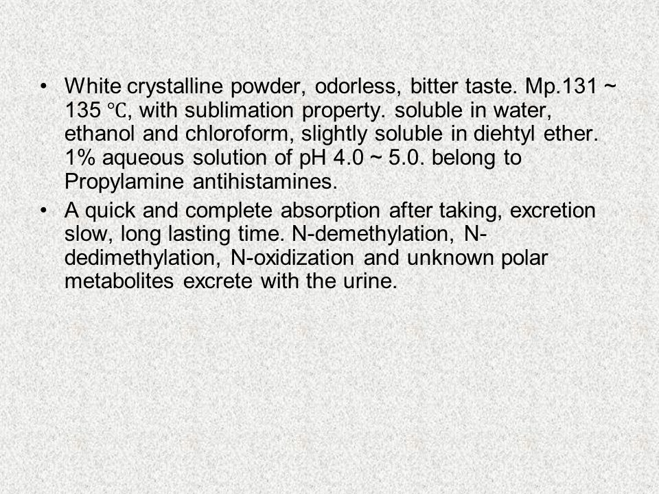 White crystalline powder, odorless, bitter taste. Mp.131 ~ 135 ℃, with sublimation property.