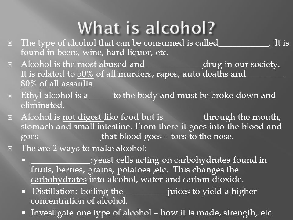  The type of alcohol that can be consumed is called___________.