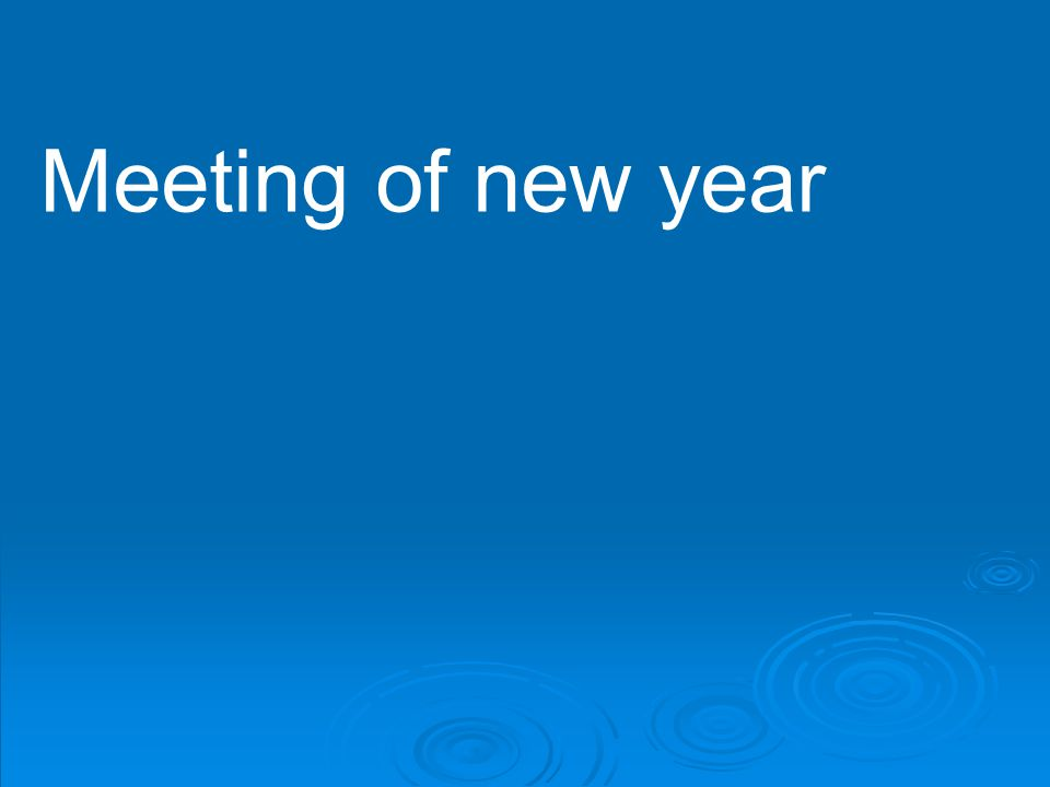 Meeting of new year