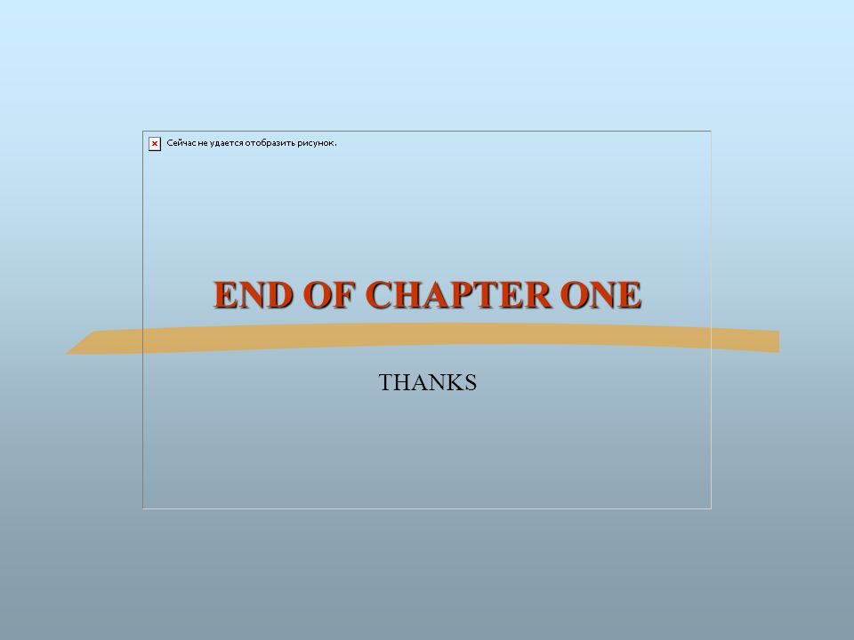 END OF CHAPTER ONE THANKS