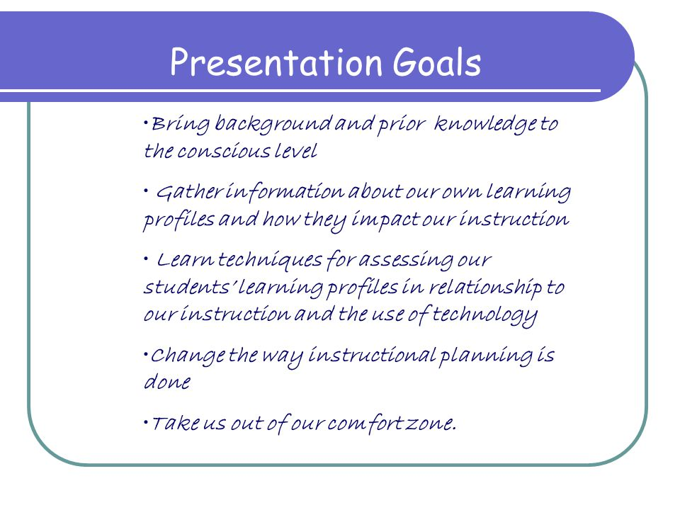 Lesson Planning for Student Engagement Differentiation Lesson provides several learning options (different paths to learning) which help students take in information and make sense of concepts and skills.