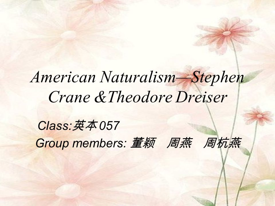 Ⅰ.American Naturalism literary movement in the late 19 th and early 20 th refers to the theory that literary composition should aim at a detached( 客观的 ), scientific objectivity( 客观事实 ) in the treatment of natural man.