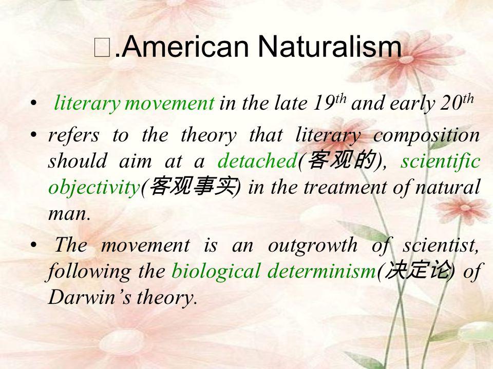 Ⅱ.Stephen Crane (斯蒂芬 · 克莱恩 ) Stephen Crane (1871-1900)  American journalist, poet, and author  Notable American Naturalist