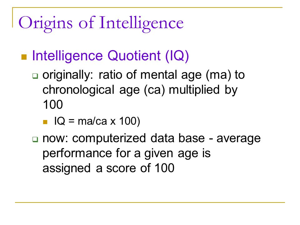 Are There Multiple Intelligences.