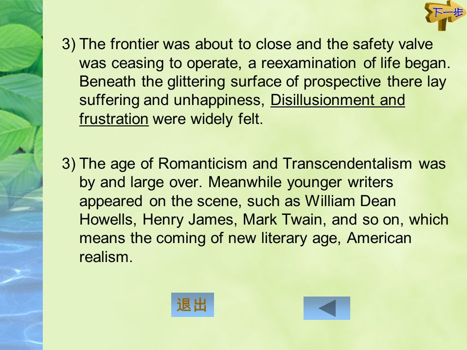 3)The frontier was about to close and the safety valve was ceasing to operate, a reexamination of life began.