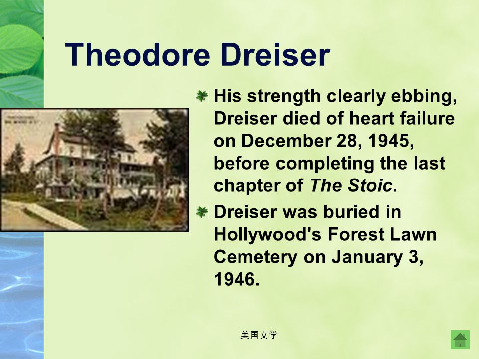 美国文学 In 1898 Dreiser married Sara White, a Missouri schoolteacher, but the marriage was unhappy. Dreiser separated permanently from her in 1909, but n