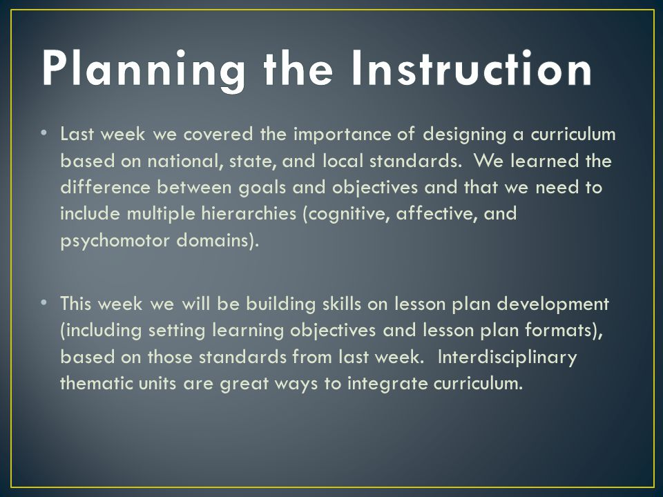 Direct Instruction (direct teaching, teacher-centered, expository teaching) Delivery Mode (Lecture, Demonstration, teacher planned discussions) Indirect Instruction (student-centered, social-interactive approach) Access Mode (Cooperative learning or investigative projects) working with students and providing access to students for obtaining information These can be combined for maximum effectiveness