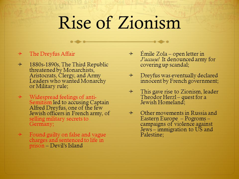 Rise of Zionism  The Dreyfus Affair  1880s-1890s, The Third Republic threatened by Monarchists, Aristocrats, Clergy, and Army Leaders who wanted Mon