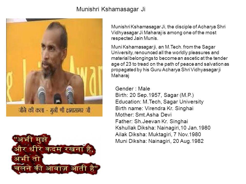 Munishri Kshamasagar Ji, the disciple of Acharya Shri Vidhyasagar Ji Maharaj is among one of the most respected Jain Munis. Muni Kshamasagar ji, an M.