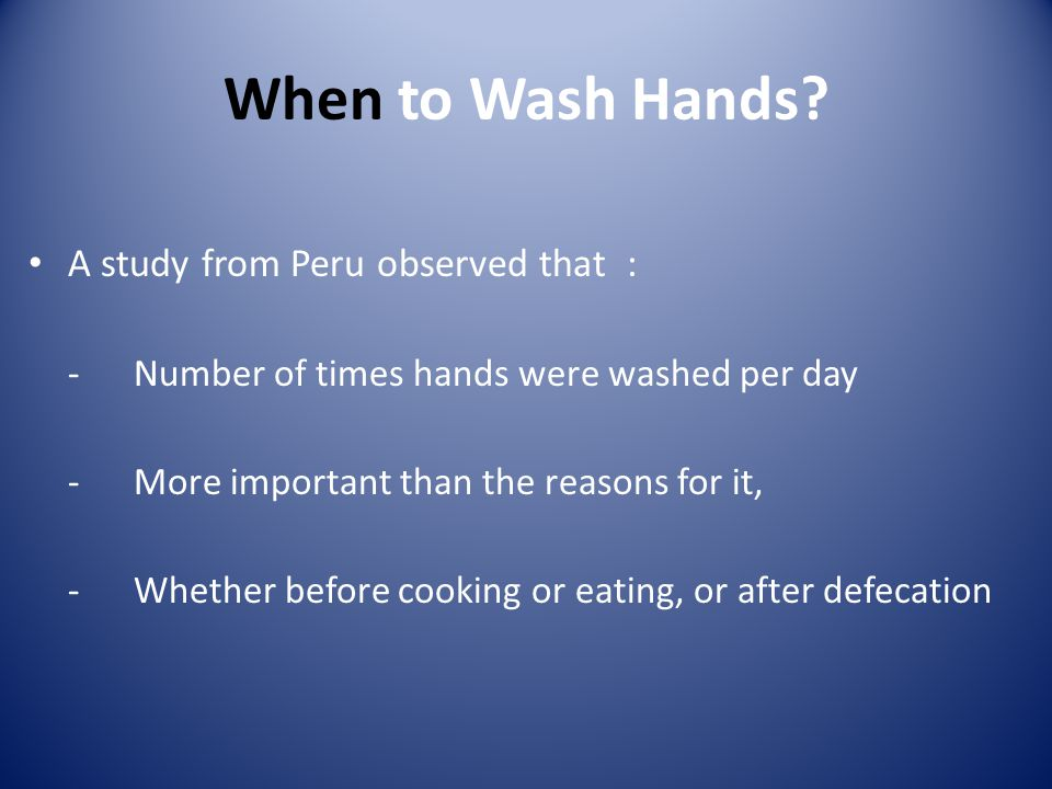 When to Wash Hands.