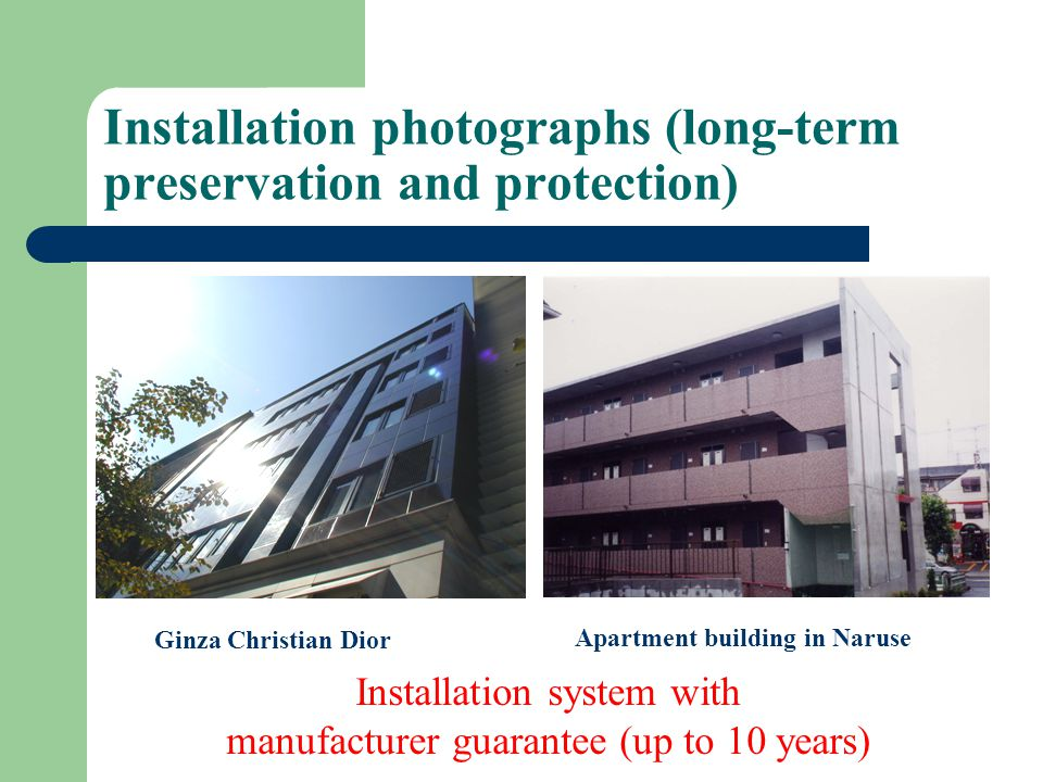 Installation photographs (long-term preservation and protection) Ginza Christian Dior Apartment building in Naruse Installation system with manufacturer guarantee (up to 10 years)