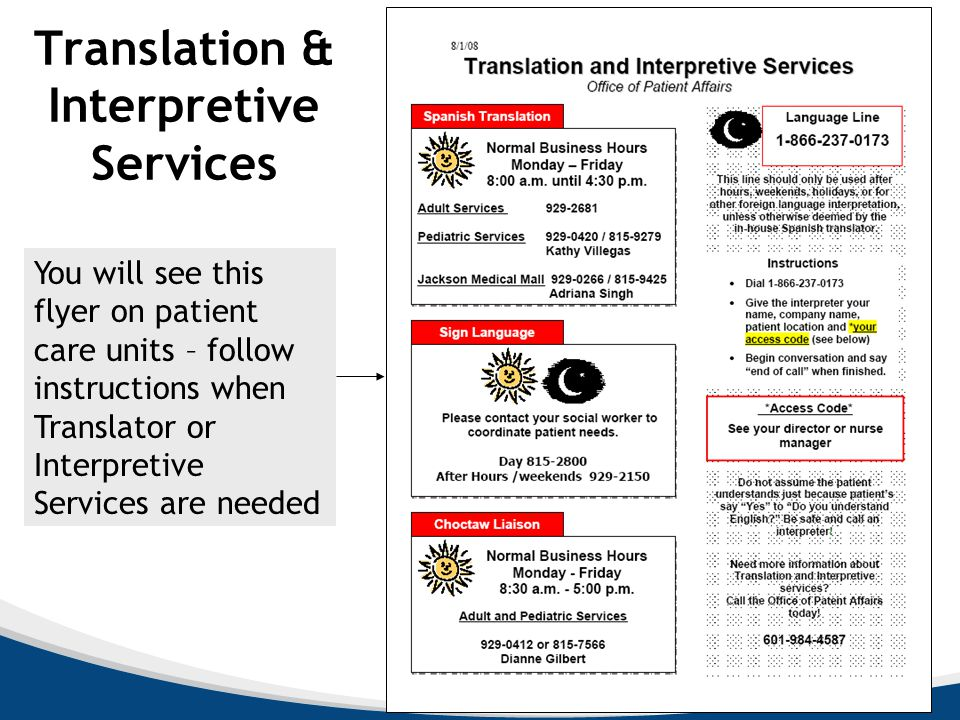 Translation & Interpretive Services You will see this flyer on patient care units – follow instructions when Translator or Interpretive Services are n