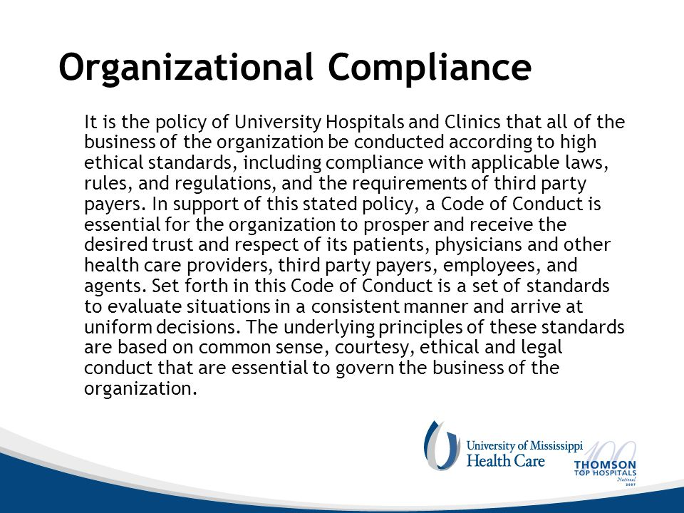 Organizational Compliance It is the policy of University Hospitals and Clinics that all of the business of the organization be conducted according to