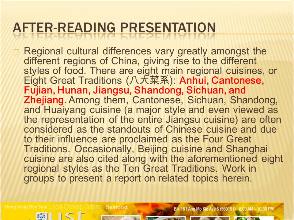  Regional cultural differences vary greatly amongst the different regions of China, giving rise to the different styles of food.