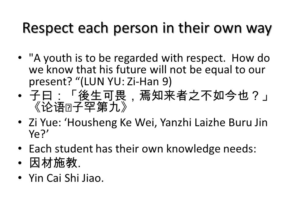 Respect each person in their own way A youth is to be regarded with respect.