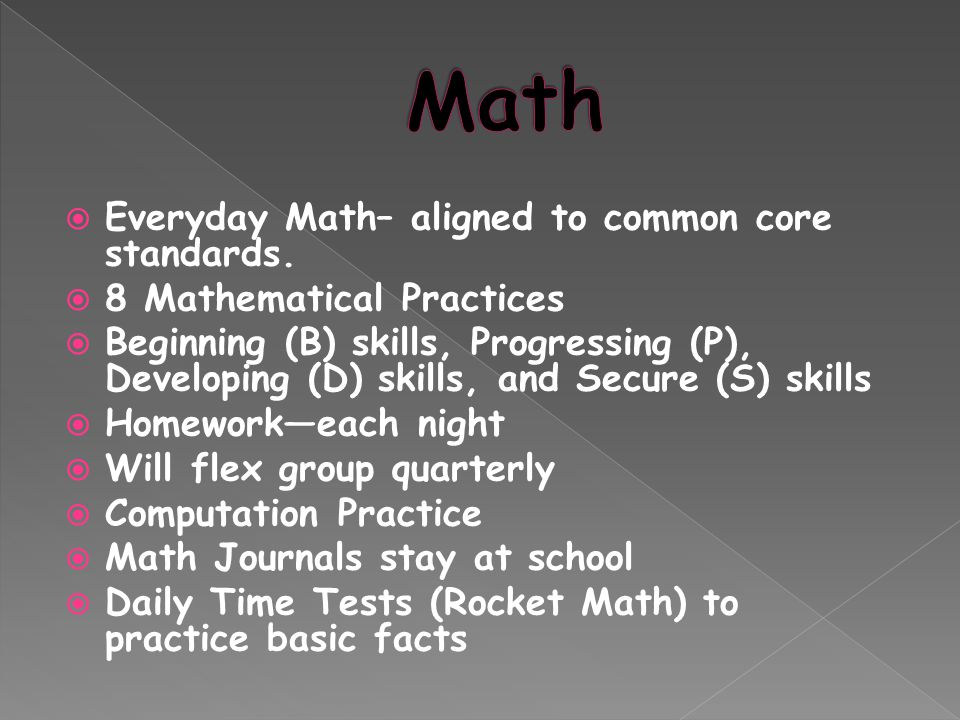  Everyday Math– aligned to common core standards.
