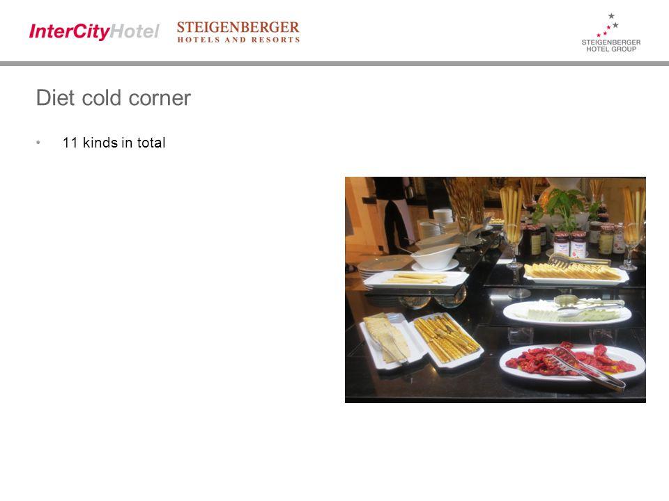 Diet cold corner 11 kinds in total
