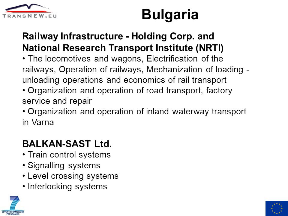 Bulgaria Railway Infrastructure - Holding Corp.