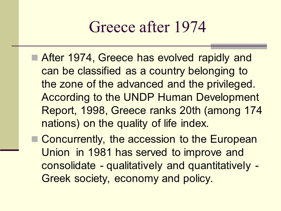 Greece after 1974 After 1974, Greece has evolved rapidly and can be classified as a country belonging to the zone of the advanced and the privileged.
