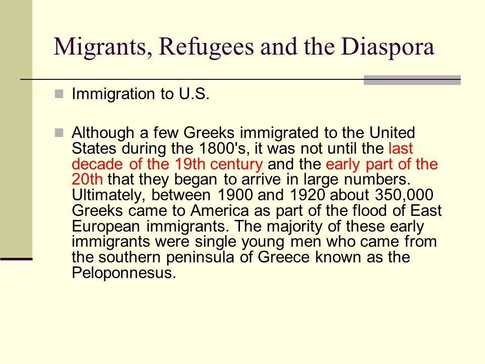 Migrants, Refugees and the Diaspora Immigration to U.S. Although a few Greeks immigrated to the United States during the 1800's, it was not until the