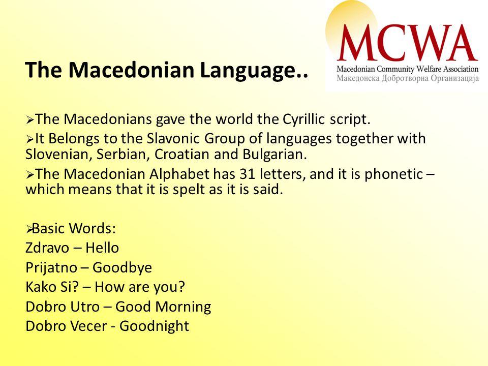 The Macedonian Language..  The Macedonians gave the world the Cyrillic script.