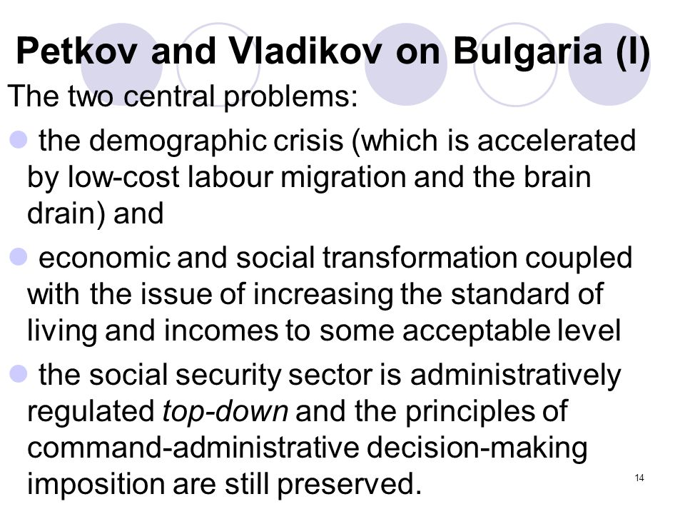 14 Petkov and Vladikov on Bulgaria (I) The two central problems: the demographic crisis (which is accelerated by low-cost labour migration and the bra