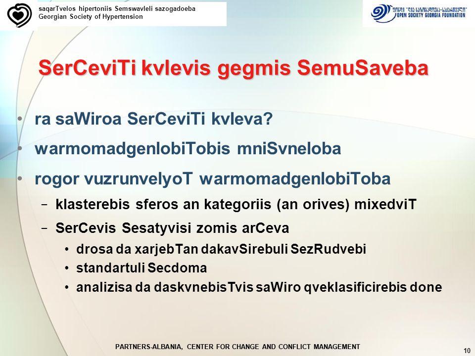 PARTNERS-ALBANIA, CENTER FOR CHANGE AND CONFLICT MANAGEMENT 10 PARTNERS-ALBANIA, CENTER FOR CHANGE AND CONFLICT MANAGEMENT SerCeviTi kvlevis gegmis SemuSaveba ra saWiroa SerCeviTi kvleva.