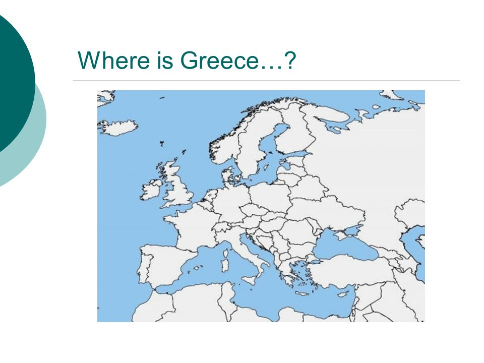 Where is Greece…