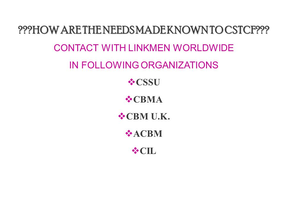 ???HOW ARE THE NEEDS MADE KNOWN TO CSTCF??.