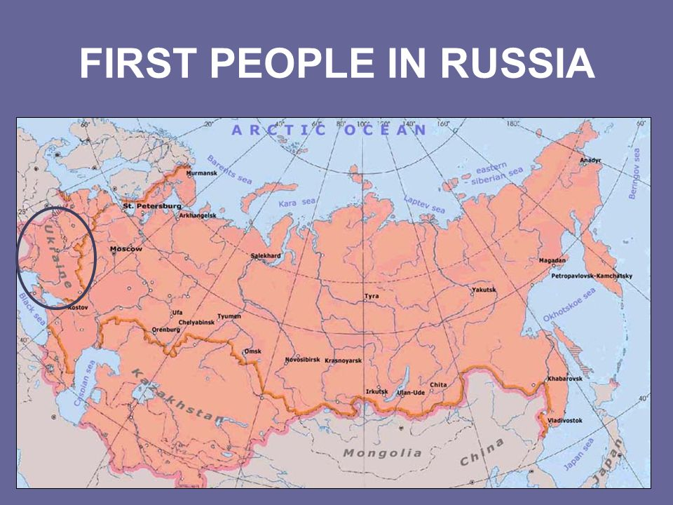 EARLY RUSSIAN TRIBES Originally home of the Slavs –Agricultural tribe Cimmerians –1000-700 BC Scythians –700-200 BC –Asian nomadic tribe Sarmatians –200 BC-200 AD –Asian nomadic tribe Scythian engraving Sarmatian warriors