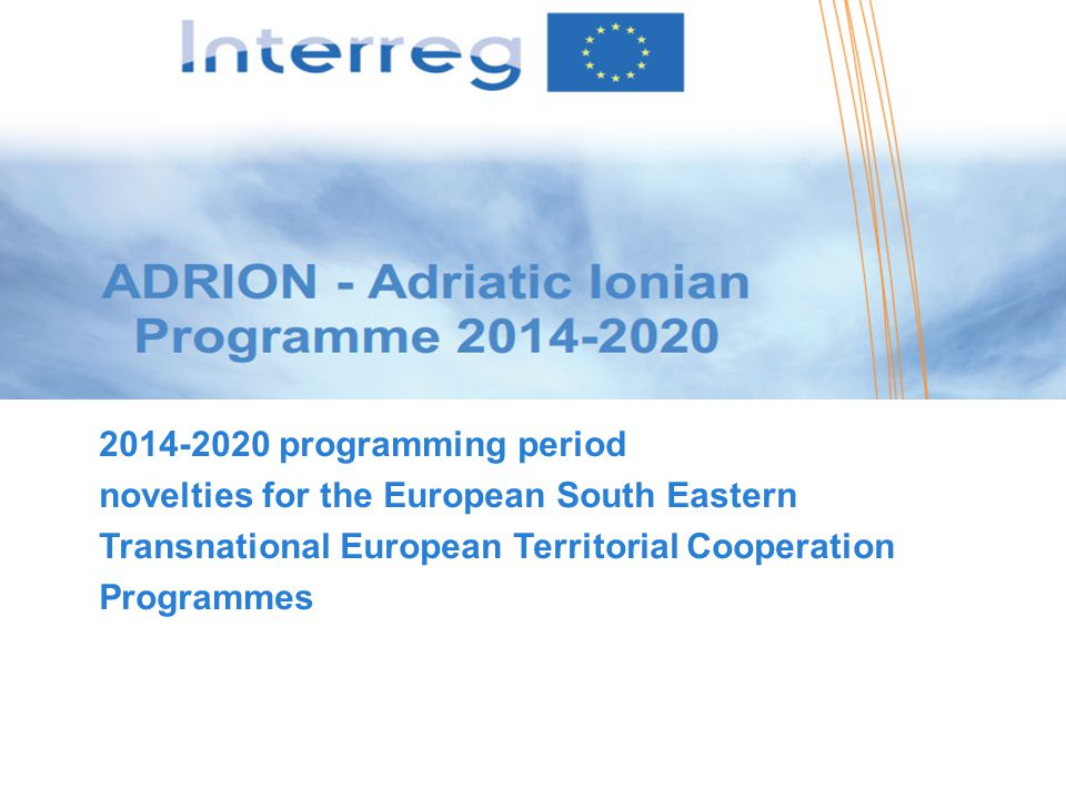 2014-2020 programming period novelties for the European South Eastern Transnational European Territorial Cooperation Programmes 2